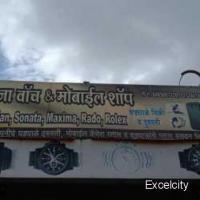Sona Watch Company
