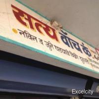 Satya Watch Company