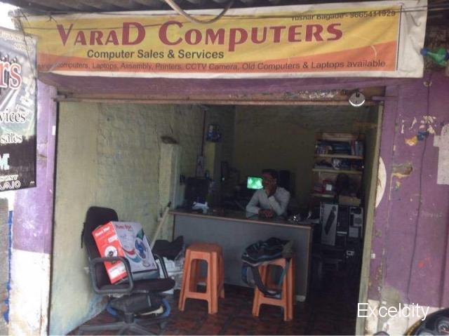 Varad Computer Sales And Service