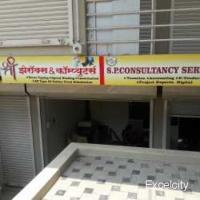 S P Consultancy Services