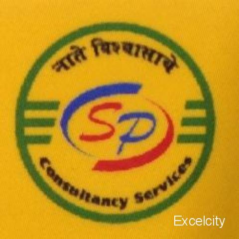 S P Consultancy Services