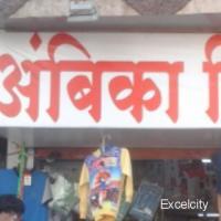 Ambika Selection