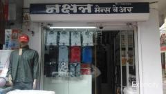 Nakshatra Men's Wear