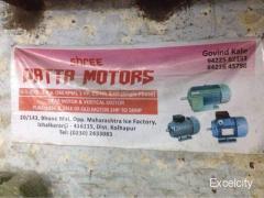 Shree Datta Motors