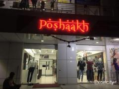 Poshaakh Exclusive Mens Wear