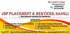 JSP Placement & Services