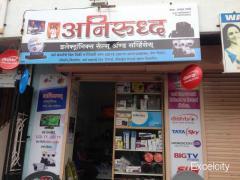 Anirudha Electronics