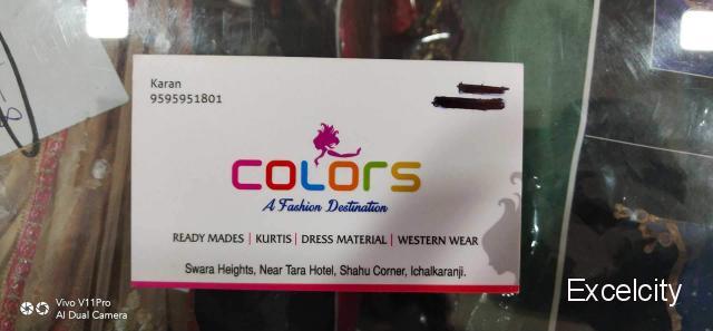 Colors A Fashion Destination