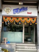 S. Anil Tailors