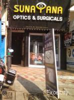 Sunayana Surgicals