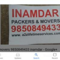 Inamdar Packers and Movers