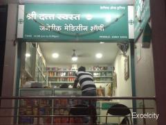Shree Datta Generic Medicine