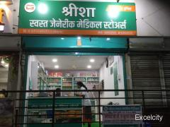 Shrisha Generic Medical Store