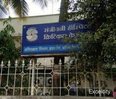 Sanjivani Hospital