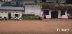 Kudal Police Station