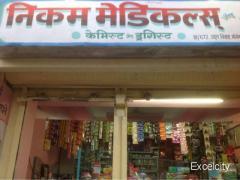 Nikam medical & General store