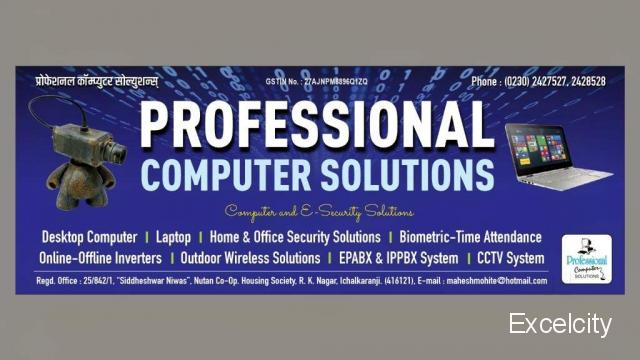 Professional Computer Solutions