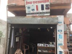 Ishwar Enterprises