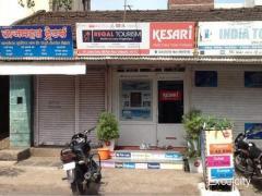 Kesari Tours Pvt Ltd