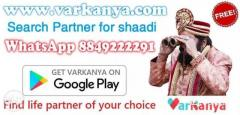 Varkanya Matrimony Marriage Bureaus