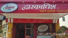 Dwarkadhish Photo Studio