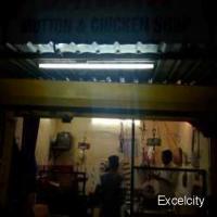 Janata Mutton & Chicken Shop