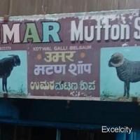 Amar mutton shop