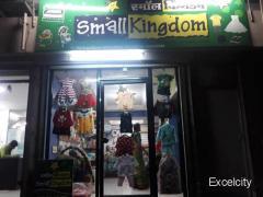 Small Kingdom
