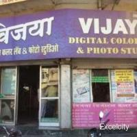 Vijaya Degital Colour Lab And Photo Studio