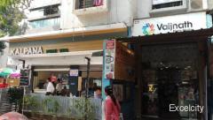 Vaijnath Photo Studio