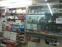 Mandar Watch Company