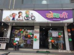 Khelani Toy Store