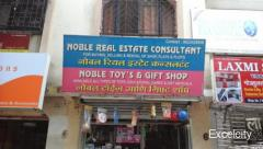 Noble Toy`s Gifts Shop