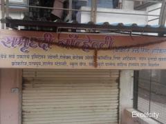 Samruddhi Gift Shopy