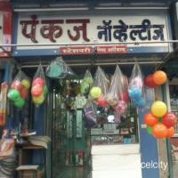 Pankaj Novelties Stationery And Gift Article