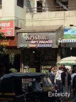 Krishna Gift Palace