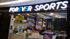Forever Sports