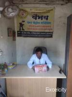 Vaibhav Pest Control Services