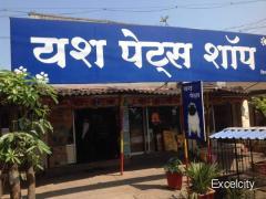 Yash Pet Shop