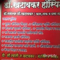 Dr Khatavkar Hospital