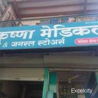 Krushna Medical