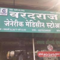 Varadraj General Medical