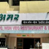 Hotel Amar Restaurant & Bar