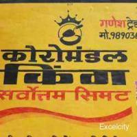 Ganesh Traders