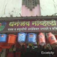 Dhananjay Novelties