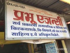 Prabhu Agency