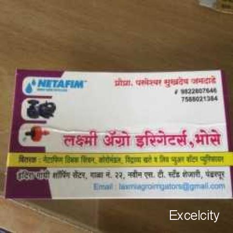Laxmi Agro Irrigators Bhose
