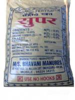 Bhawani Manures