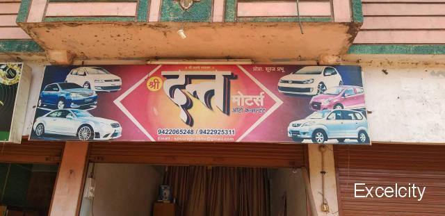 Datta Motors