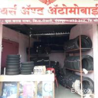 R B Tyres And Automobiles